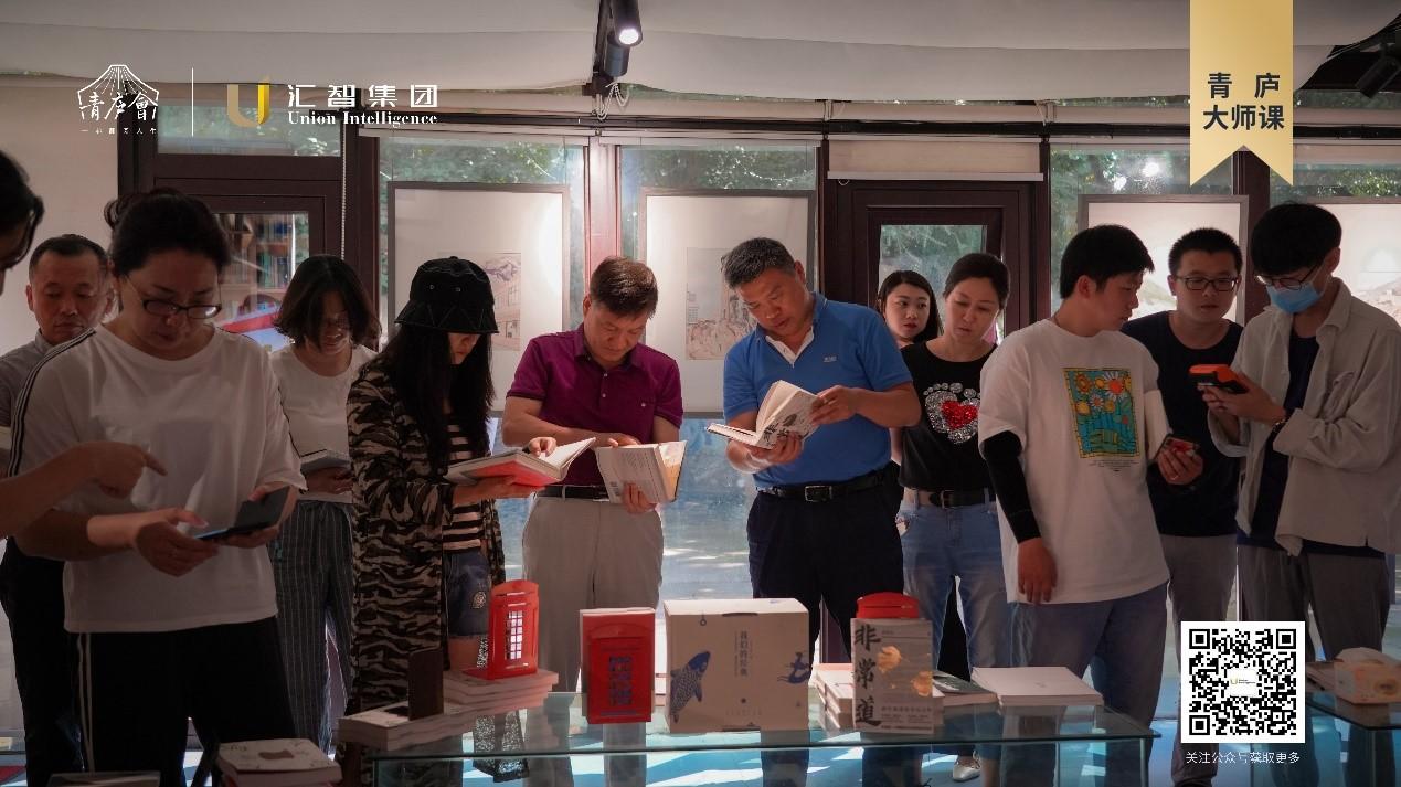 与智同行-U&I GROUP感恩同行季客户精品答谢活动著名作家、学者余世存分享《中国时间中的节日智慧》
