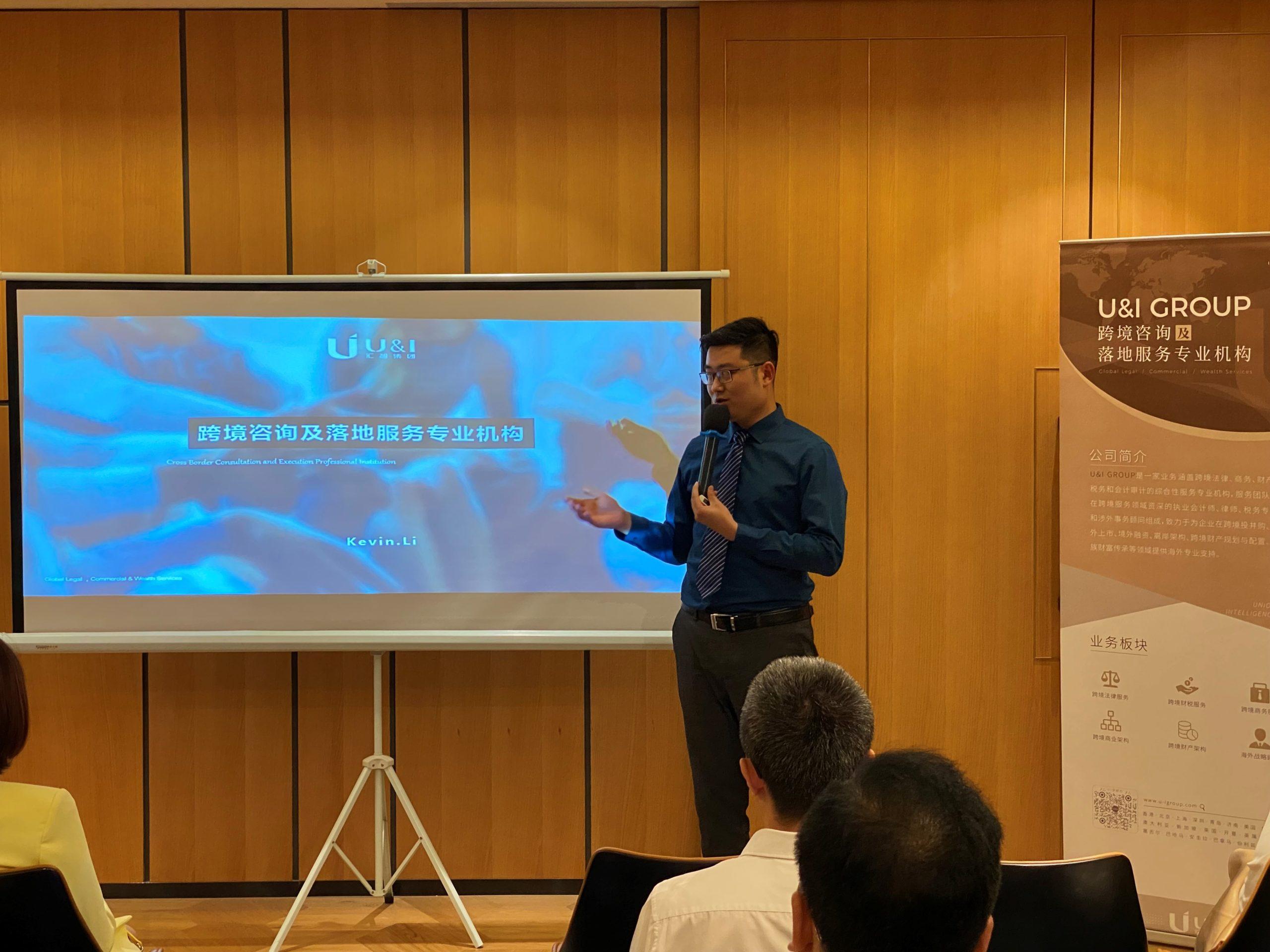 U&I Group Think Tank(汇智思库)在京成功举办,深化一期一会渠道合作